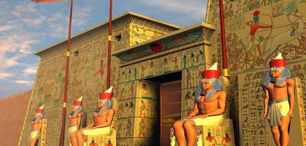 كتاب مصر الفرعونية