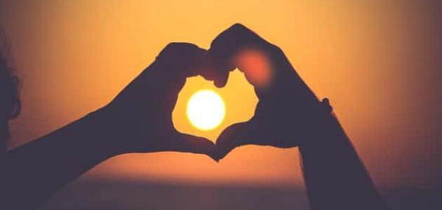 موضوع تعبير عن المحبة والتسامح