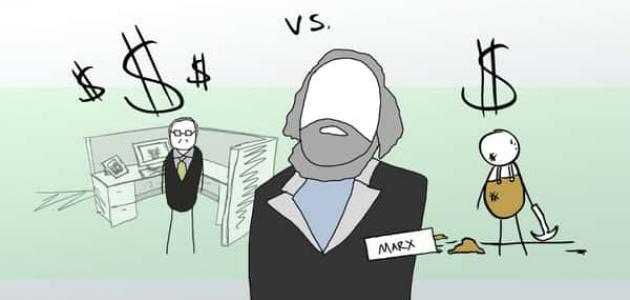 معلومات عن الفكر الماركسي