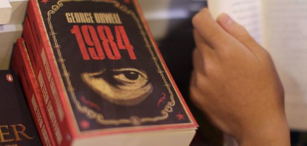 نبذة عن رواية 1984