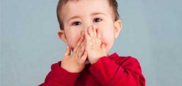 علاج تأخر النطق عند الأطفال