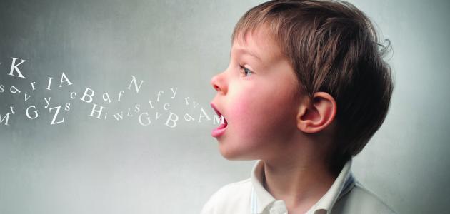 أنواع اضطرابات النطق