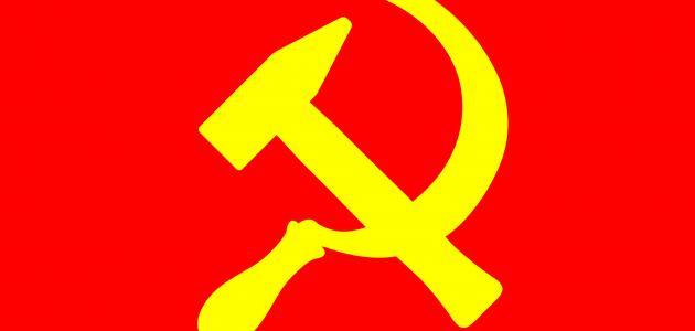 ما هي الاشتراكية