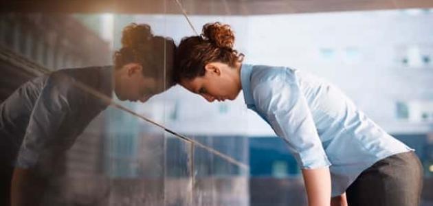 طرق التخلص من الإحباط