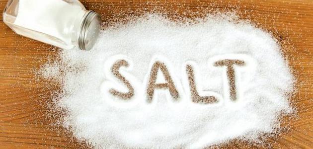 ما هي أضرار الملح