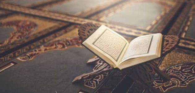 شروط النذر في الإسلام