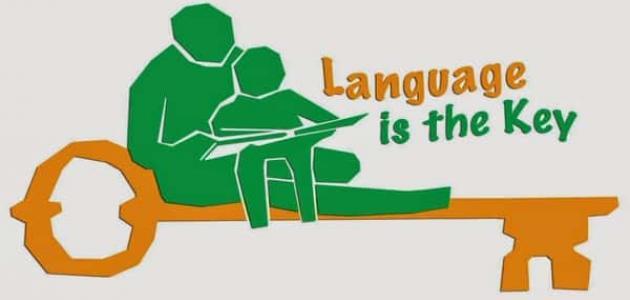 سيكولوجية اللغة وأهميتها في تعلم اللغات المختلفة