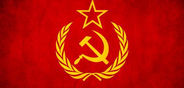 معلومات عن الحركة الشيوعية - سطور