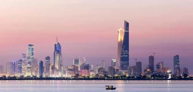 معلومات عن الكويت