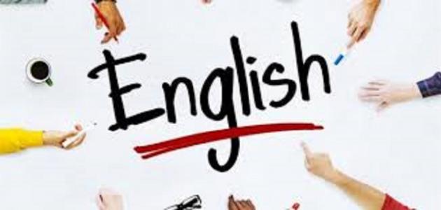 الاختصارات الصوتية في اللغة الإنجليزية - سطور
