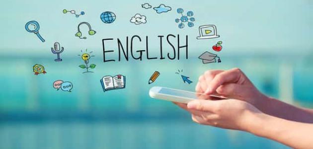 أخطاء شائعة عند تعلم اللغة الإنجليزية