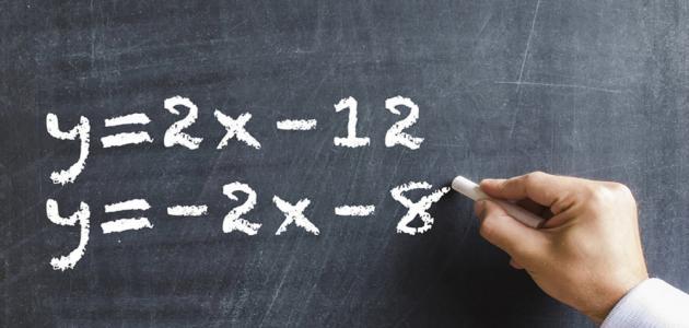 طرق حل المعادلة من الدرجة الأولى