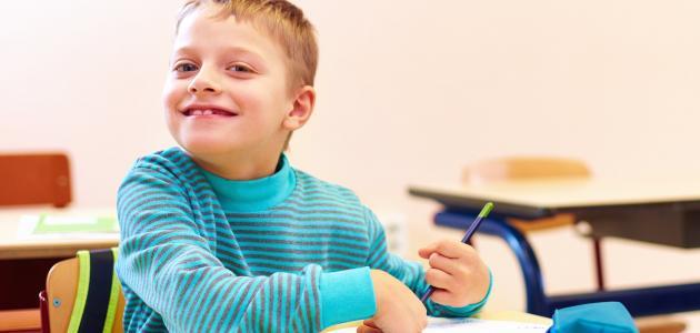 كيفية تأهيل الطفل المصاب بالتوحد