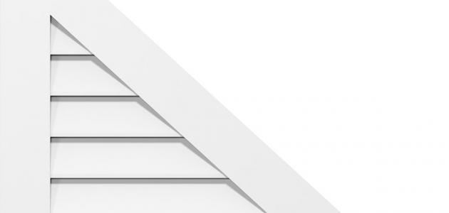 قانون مساحة المثلث قائم الزاوية