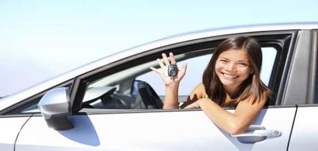 مشاكل قيادة المرأة للسيارة