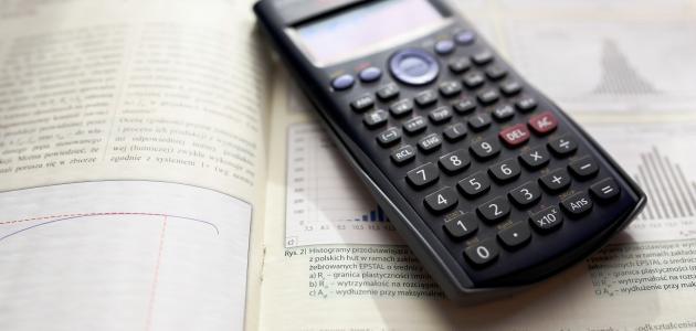 مفهوم الجبر في الرياضيات