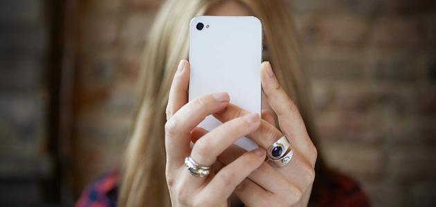 علاج إدمان الهواتف الذكية