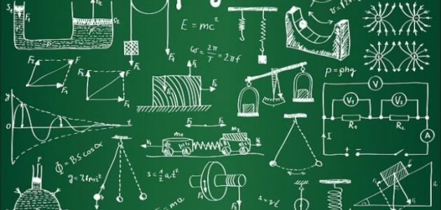 ما هو علم الفيزياء