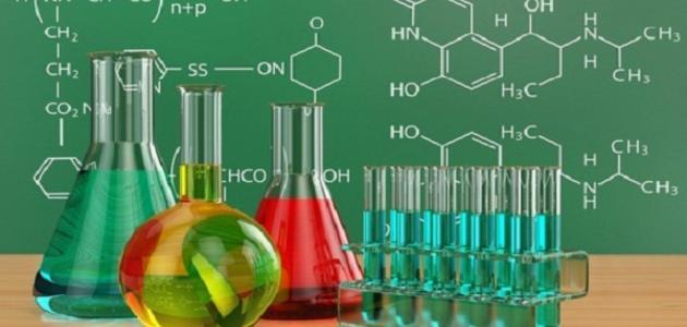 تعريف علم الكيمياء %D9%85%D8%A7_%D9%87%D9%88_%D8%B9%D9%84%D9%85_%D8%A7%D9%84%D9%83%D9%8A%D9%85%D9%8A%D8%A7%D8%A1