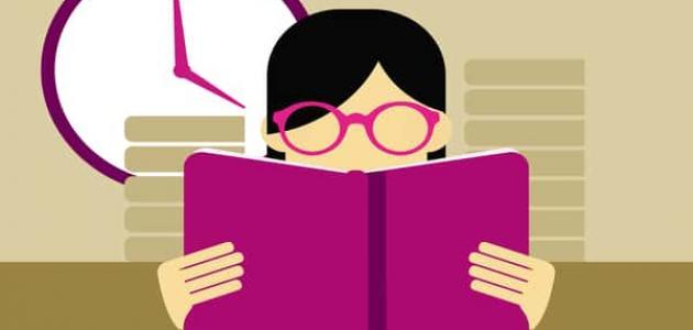 موضوع تعبير عن المطالعة