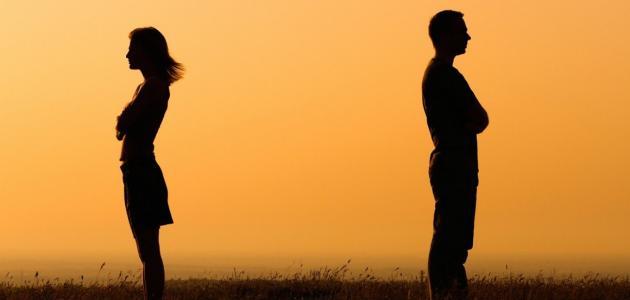 أسباب-المشاكل-الزوجية/