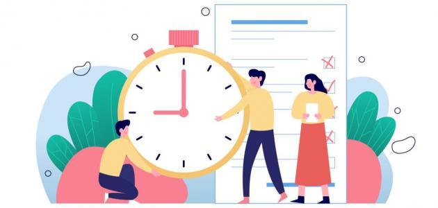 كيفية-استثمار-الوقت/