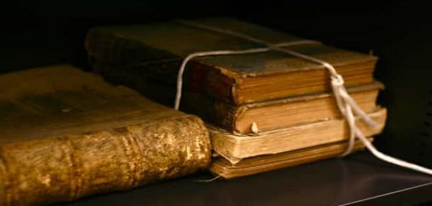 ما هي أشهر الكتب العربية