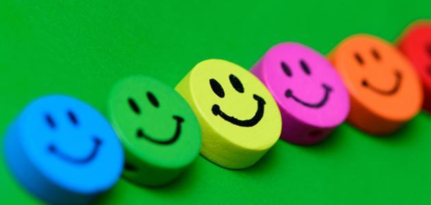 كيف تكون سعيدًا