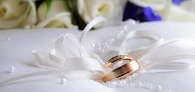 ما هي واجبات الزوجة اتجاه زوجها