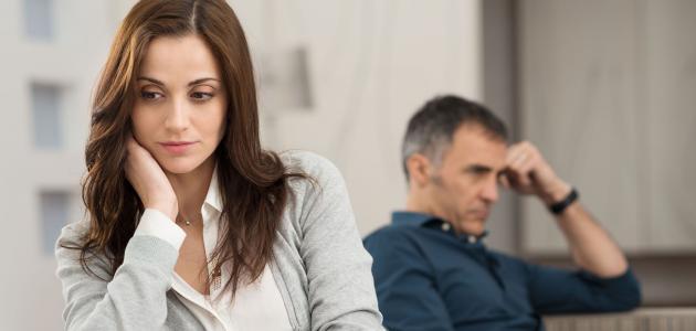 طرق حل المشاكل الزوجية