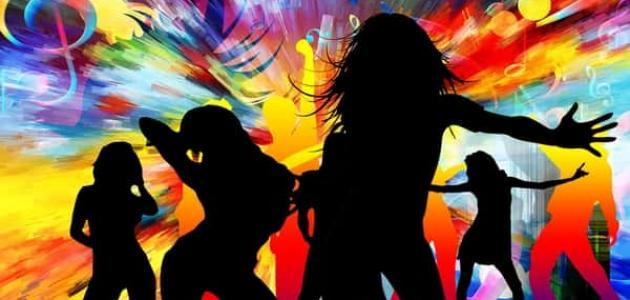 ما هي فوائد الرقص