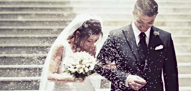ما هو الزواج - سطور
