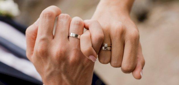 ما هو الزواج