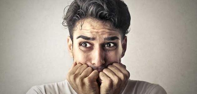 أبرز أعراض الخوف