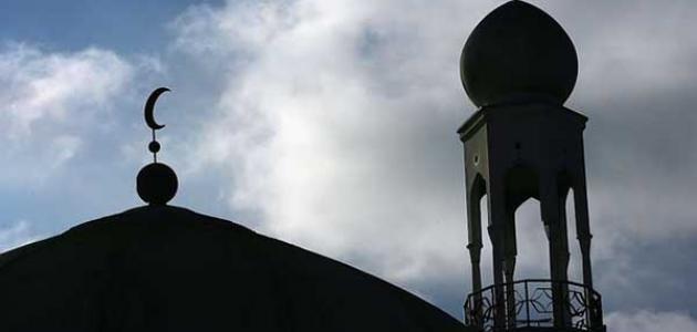 الحداد في الإسلام