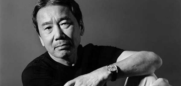 نبذة عن هاروكي موراكامي