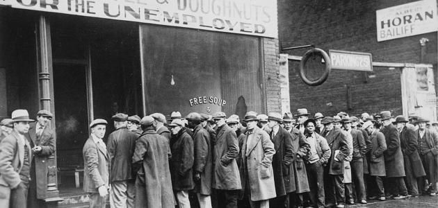 معلومات عن أزمة الكساد الكبير