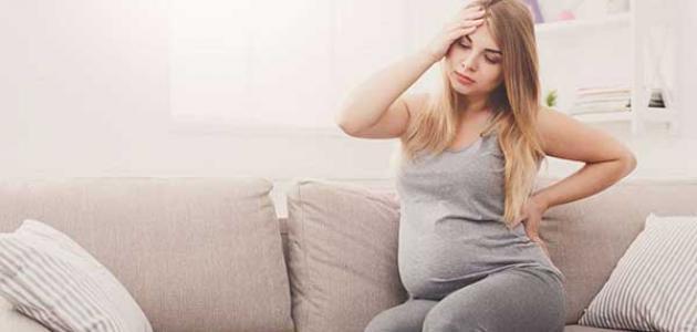 ما هي أبرز مشاكل الحمل
