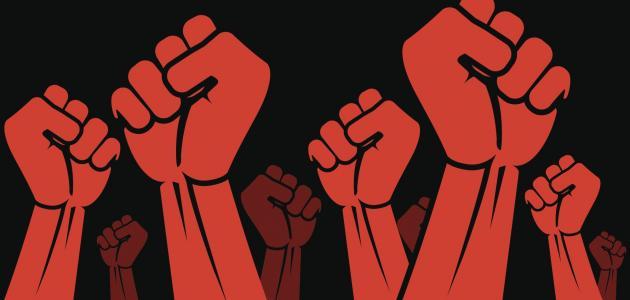 تعريف الثورة