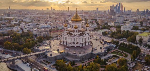 معلومات عن مدينة موسكو