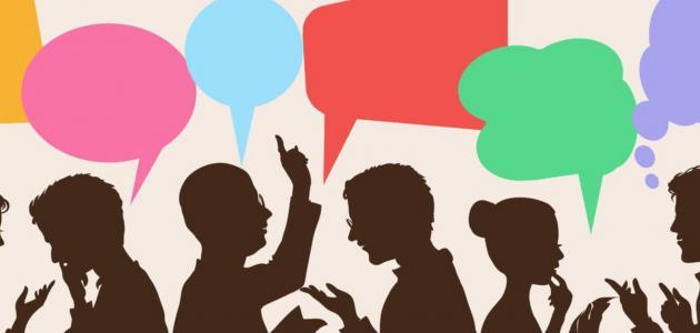 معلومات عن التنمية الاجتماعية