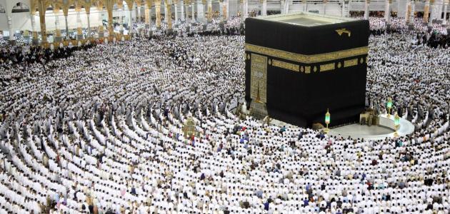 أنواع الحج في الإسلام - سطور