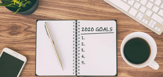 ما هو الهدف