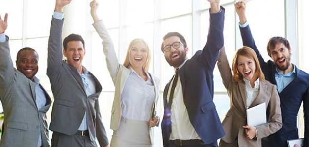 شروط النجاح في العمل