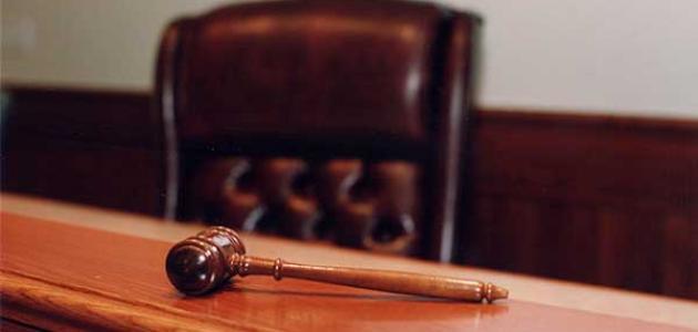 تعريف الإنابة القضائية