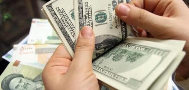 معلومات عن غسيل الأموال