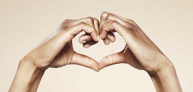 ما-هو-الحب/
