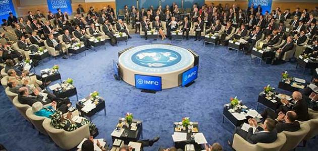 معلومات عن صندوق النقد الدولي