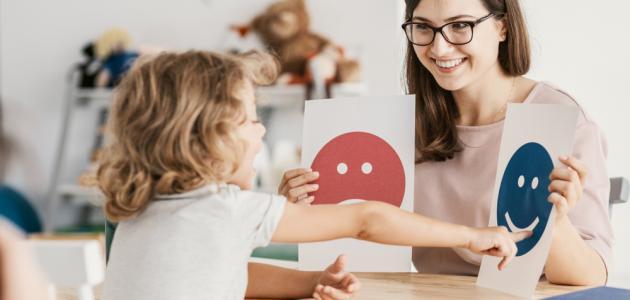 الذكاء العاطفي عند الأطفال