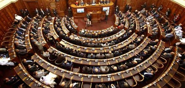 ما هو البرلمان